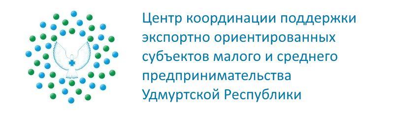 RIC-Udmurtia_logo