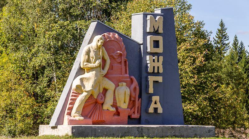 Mozhga